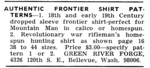 Green River Forge classified ad